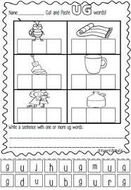 ig word family workbook for kindergarten kindergarten worksheets