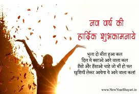 advance happy new year quotes and images greetings and much more