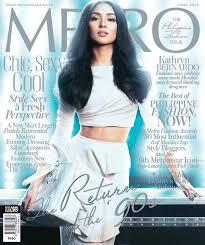 kayhreen bernardo hairstyle kathryn bernardo metro magazine june 2013 cover photo