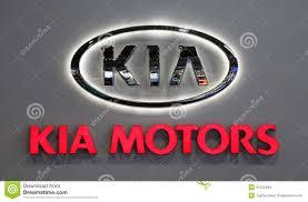 kia logo kia motors company logo editorial stock photo image 41225693
