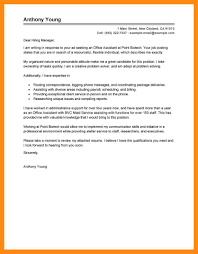 sample cover letter for administration oracle dba internship