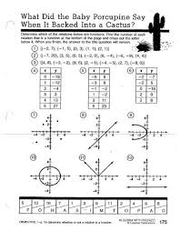 math with pizzazz book d answers the legacy of elizabeth pringle
