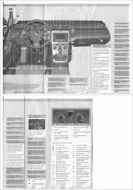 carnet de bord vw volkswagen passat b6 3c manual de utilizare