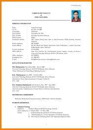 curriculum vitae cv vs resume cv vs resume malaysia www fungram corriculum vitae australia sles