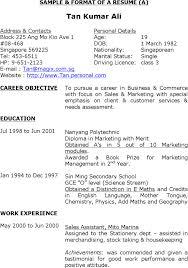 Private Housekeeper Resume Housekeeping Resume Templates Download Free U0026 Premium Templates