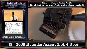 2009 hyundai veracruz wiring diagram wiring diagram simonand