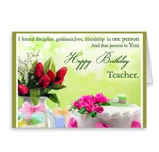 happy birthday wishes for teacher page 3