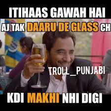 Meme Punjabi - troll punjabi true story via punjabi kalol facebook