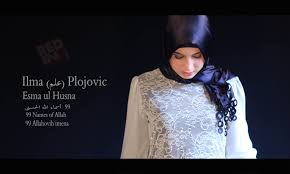download mp3 asmaul husna merdu ilma علم plojovic esma ul husna 99 names of allah أسماء الله