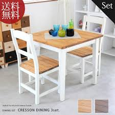 Table For Two by Awesome Dining Table For Two With Amazing 2 Seater Dining Table