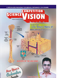 competition science vision february 2008 cosmic ray nature
