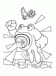 pokemon poliwrath coloring pages for kids pokemon characters