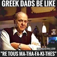 Old Language Meme - greek gateway toronto businesses events media music mingle