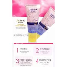 jeosseo for body hair removal cream 150ml direct import from korea
