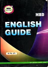 english guide class 9th amazon in mbd pseb class 9th books