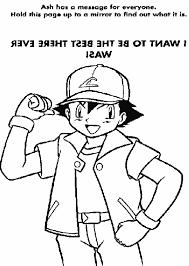 houndour pokemon color pages images pokemon images