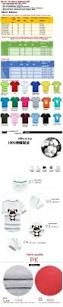 sinchan sin chan family clothes wear t shirt end 5 19 2018 9 46 pm