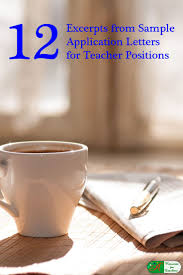 resume writing for teaching job best 20 application letter for teacher ideas on pinterest 12 excerpts from sample application letters for teacher positions teaching resumeresume writingcover