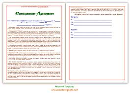 confidentiality agreement template confidentiality agreement sample
