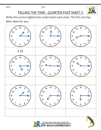 multiplication worksheets grade 3 u2013 wallpapercraft