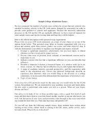 Best Pharmacy Residency Letter of Intent Sample   Pharmacy     internship personal statement examples Pharmacy Personal Statement Sample  png