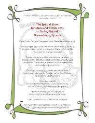 funny party invite free printable invitation design