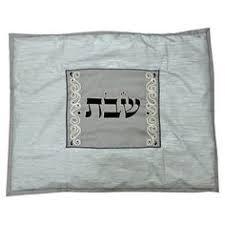 shabbat plata kosher innovations techyid co shabbos safe hot plate shabbat hot
