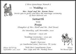 wording for a wedding card the 25 best hindu wedding invitation wording ideas on