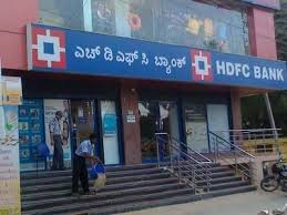 hdfc bank ltd peenya industrial area hdfc0001232 banks in