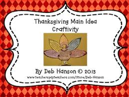 thanksgiving idea and details craftivity matching ma clipart