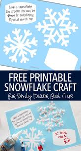 free printable snowflake craft for family dinner book club