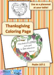 a thanksgiving day prayer prayer archives drawn2bcreative
