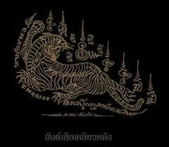 sak yant tattoo bangkok ajarn noo kanpai english page