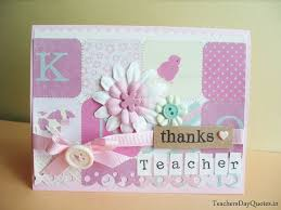 best 25 greeting cards for teachers ideas on pinterest diy