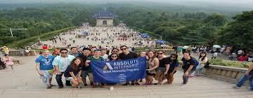 nu look home design employee reviews internships abroad programs reviews goabroad com