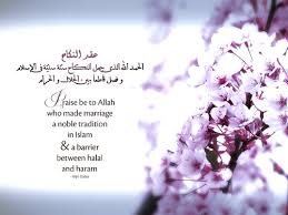 wedding quotes quran quotes about and marriage in the quran the world s catalog