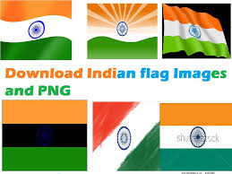 Image Indian Flag Download Download Indian Flag Images And Png Republic Day 2018 Special