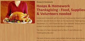 help food needed for a hoops homework thanksgiving framingham