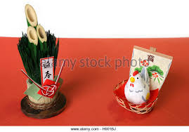 Japanese New Year Bamboo Decoration by Traditional Kadomatsu Stock Photos U0026 Traditional Kadomatsu Stock