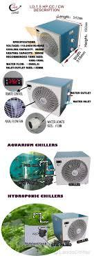 best fan for aquarium 2017 new design best water chiller for hydroponics shenzhen lando