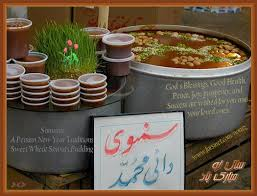 norooz cards farsi free nowruz greetings free iranian new year greeting cards send