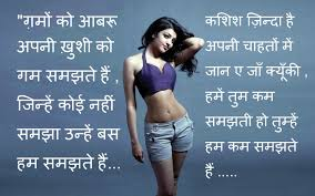 quotes images shayari images hi images shayari hindi romantic love shayari for