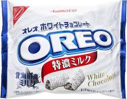 Where To Buy White Fudge Oreos Amazon Com Nabisco Japanese Oreo White Chocolate 3 55oz 13pc