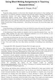 uc application essay samples transfer essay examples docoments ojazlink transfer essay examples uc personal statement