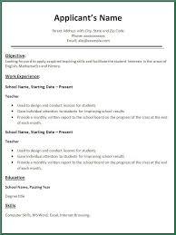 best job resume hitecauto us