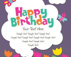 send a card online buy birthday cards online uk card design ideas
