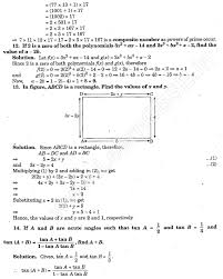 cbse sample papers for class 10 maths sa1 solved papers 15