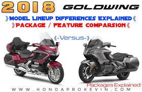 goldwing driving lights reviews 2018 honda goldwing tour review specs new changes r d