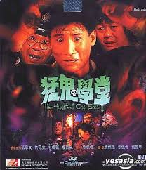 film barat zombie full movie the black glove horror culture and entertainment the east is red