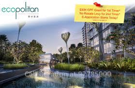 ecopolitan ec floor plan brandon5000 ecopolitan